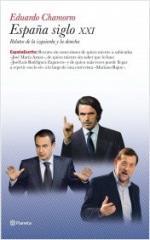Portada del libro España siglo XXI