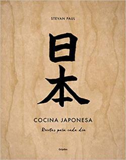 Portada del libro Cocina japonesa