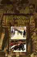 Portada del libro Del paseíllo al arrastre: La lidia y su evolución