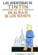 Portada del libro Tintín en país de los soviets