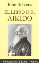 Portada del libro El libro del Aikido