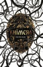 Portada del libro Khimera: El mundo cambiará para siempre
