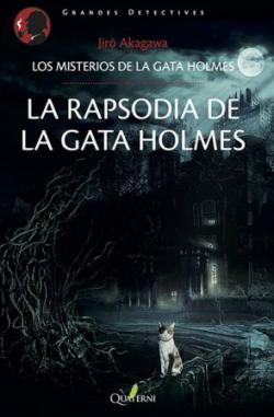 Portada del libro La rapsodia de la gata Holmes