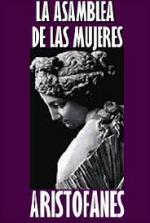 Portada del libro La asamblea de las mujeres (Las asambleístas)