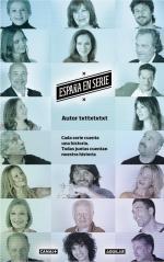 Portada del libro España en serie